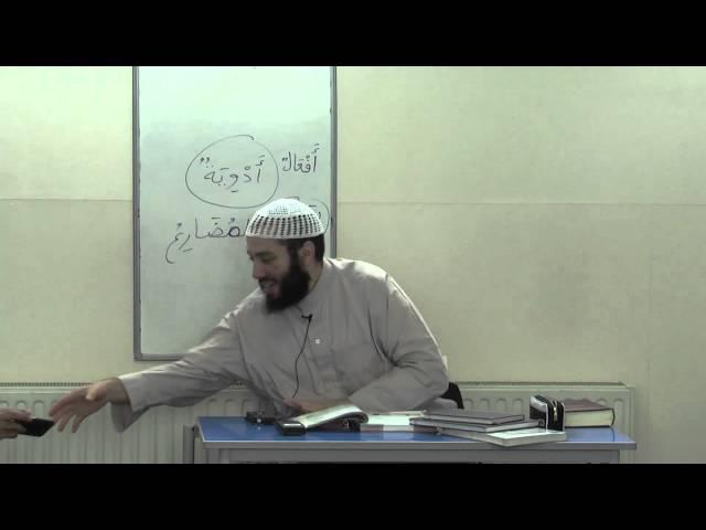 Al-Arabiyyah Bayna Yadayk (Book 2) by Ustadh Abdul-Karim Lesson 5