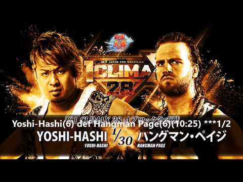 NJPW G1 Climax 28 Day 17 Review