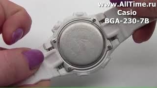 Обзор. Японские наручные часы Casio BGA-230-7B с хронографом