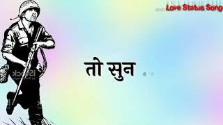 Now Rajasthani Status|| New Rajasthani Marwadi WhatsApp status || rajputi ringtone