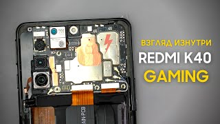 Обзор Redmi K40 Gaming EditionPoco F3 GT - взгляд изнутри. Почему я его себе не куплю
