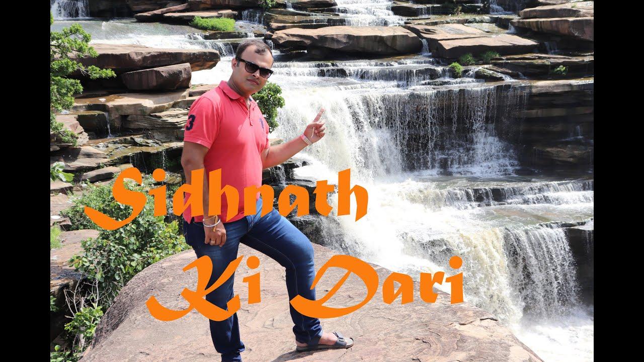Sidhnath Ki Dari - Waterfall