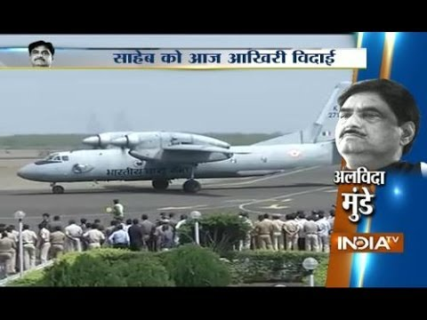 Gopinath Munde's dead body arrives at Latur airport