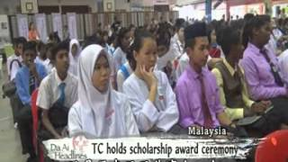 【Education】Tzu Chi Holds Scholarship Award Ceremony