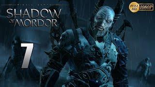 La Tierra Media: Sombras de Mordor Parte 7 Español Gameplay Walkthrough (PC XboxOne PS4)
