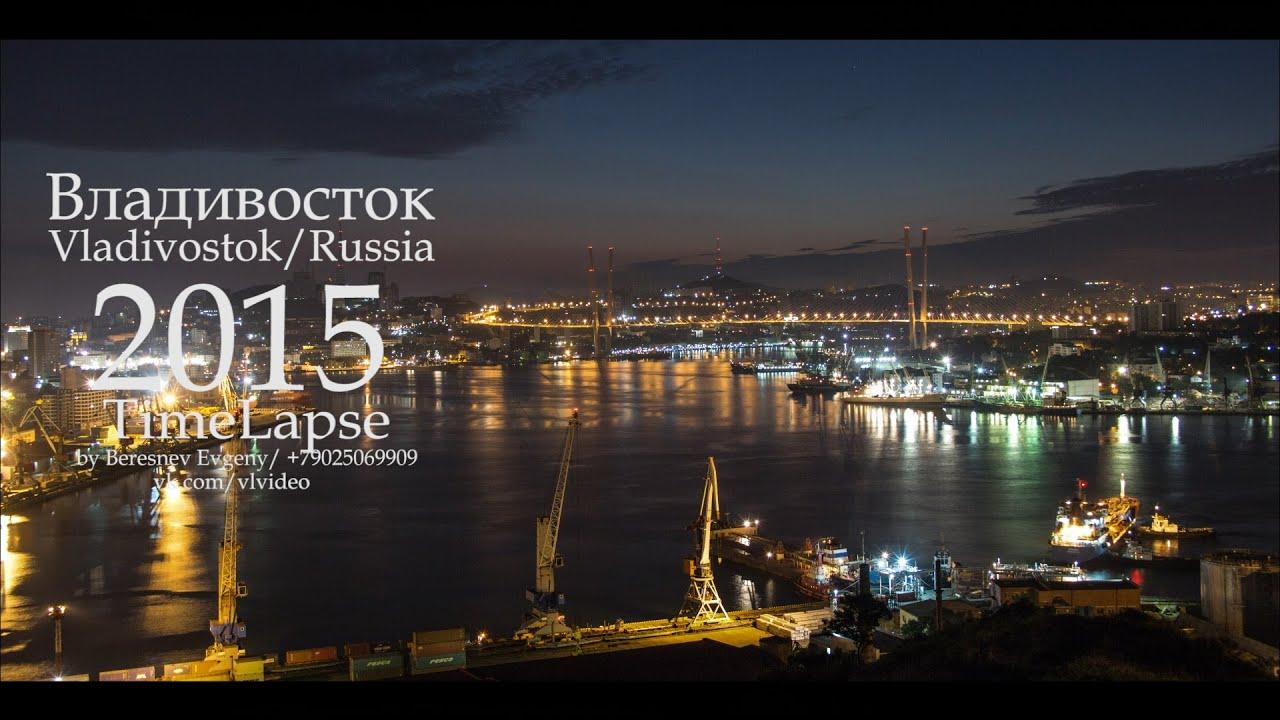 Datiranje iz ruske prevare