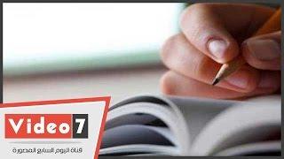 المراجعة النهائية للغة العربية للثانوية العامة (النحو)