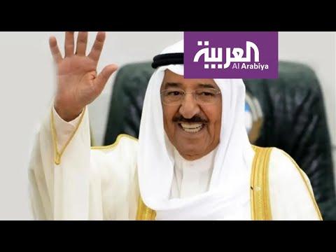 مرايا | صباح الكويت  - نشر قبل 20 دقيقة