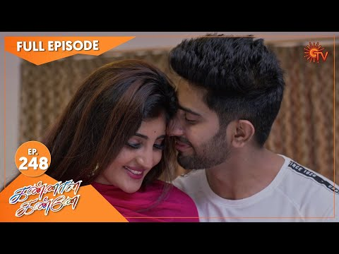 Kannana Kanne - Ep 248 | 25 Aug 2021 | Sun TV Serial | Tamil Serial