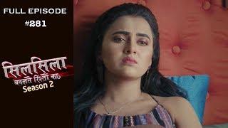 Silsila Badalte Rishton Ka - 1st July 2019 - सिलसिला बदलते रिश्तों का  - Full Episode