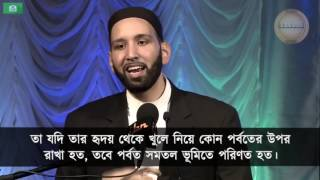 Is There Hope For Ummah - part 03 - Omar suleiman - Bangla subtitled