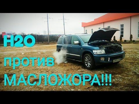 Убираем ЖОР МАСЛА без КАПИТАЛКИ двигателя!!! СОБСТВЕННЫЙ ОПЫТ!!!