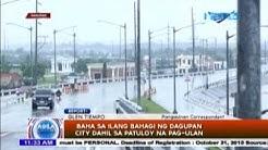 Ilang bahagi ng Dagupan City binaha dahil sa patuloy na pag ulan