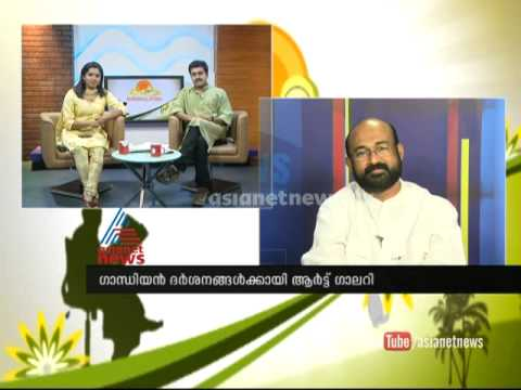 Interview : Eby N Joseph (artist ) art gallery for Gandhi paintings in Thrissur