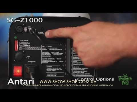 Генерато дыма - Antari Z-1000 II - www.show-shop.com.ua