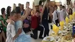 Нарезка - приколы на свадьбе.wmv