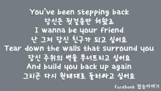 Rachael Yamagata You Won't Let Me lyrics ?? ?? ?? ??