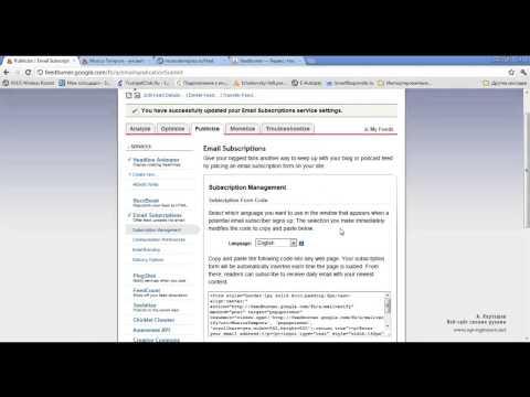 Как сделать красивую форму подписки feedburner на wordpress