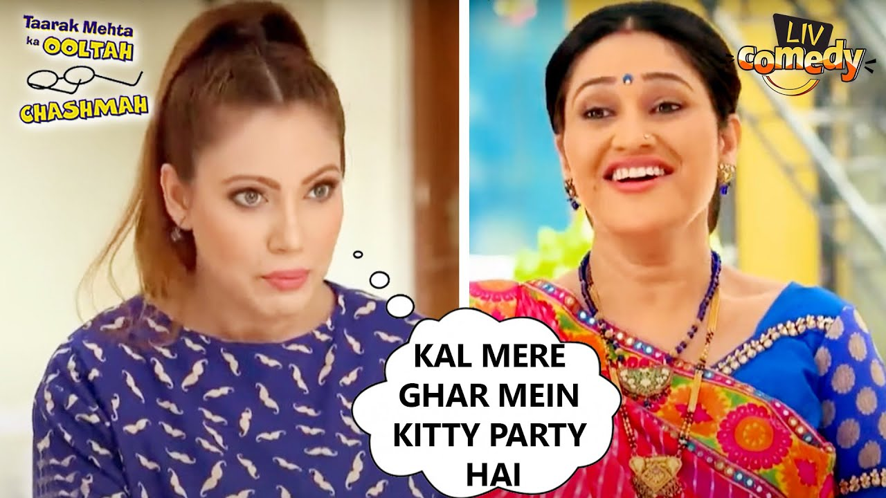बबिता ने किया सब को Invite! | तारक मेहता का उल्टा चश्मा | Comedy Videos