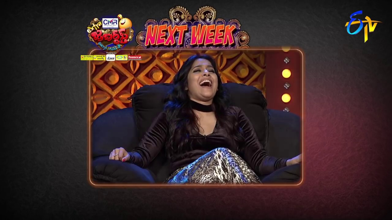 Extra Jabardasth | 28th  September 2018 | Latest Promo