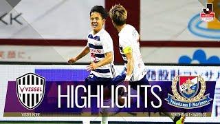 2018年8月26日(日)に行われた明治安田生命J1リーグ 第24節 神戸vs横...