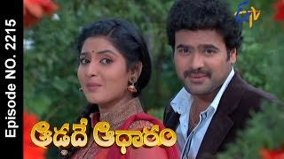 Aadade Aadharam - 23rd August 2016- Full Episode No 2215 – ETV Telugu