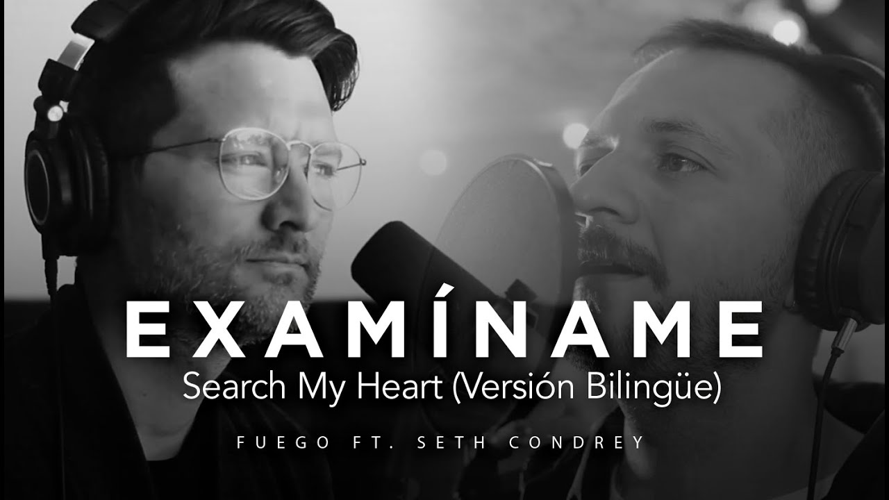 Fuego - Examíname - Search My Heart (Versión Bilingüe) feat Seth Condrey