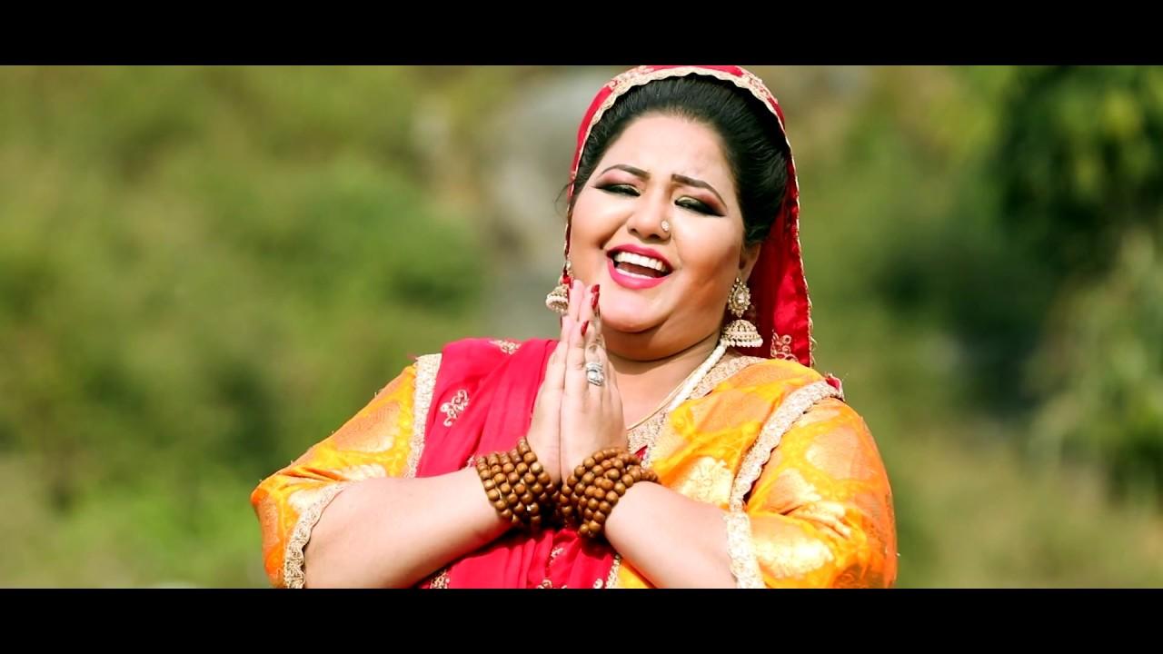 rajni thakkarwal new song
