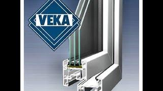 Окна в квартиру, дом, балкон и лоджию VEKA