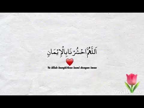 ayat ayat sedih(17)