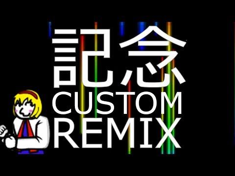 Rhythm Heaven (Custom Remix) - Kumikyoku Nico Nico Douga -10th Anniversary REMIX-