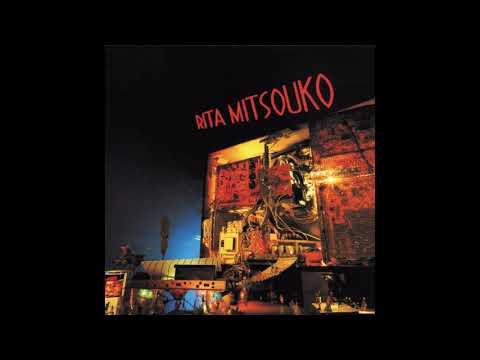 Les Rita Mitsouko - Jalousie