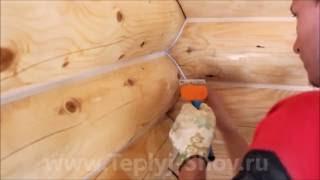 Теплый шов! Подробная инструкция по нанесению герметика!(Заказывайте теплый шов в компании