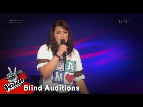 Γεωργία Μπουζίκα – Umbrella | 7o Blind Audition | The Voice of Greece