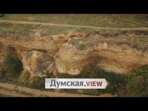 DumskayaTV: ДумскаяView - Оползень Одесса 16 станция Большого Фонтана