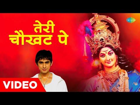 Teri Chaukhat Pe Full Song - Jidhar Dekho...