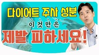 [Eng Sub] 지방분해주사(HPL) vs 지방흡입주…