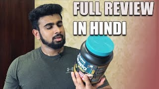 Himalaya Quista Pro Advanced Whey Supplement REVIEW in Hindi