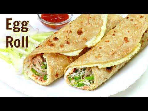 बाज़ार जैसा अंडा रोल हेल्दी तरीके से | Egg Roll Recipe | Street Style Egg Roll | KabitasKitchen
