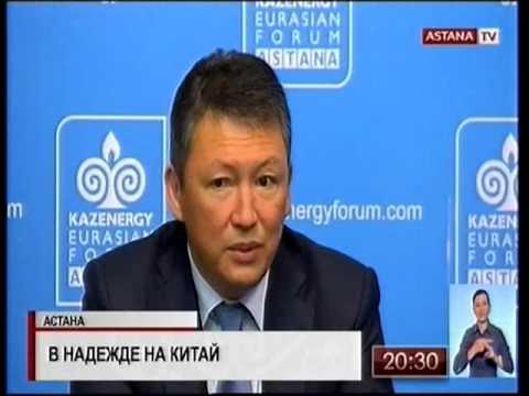 «CNPC-Актобемунайгаз» отправляют рабочих в отпуск