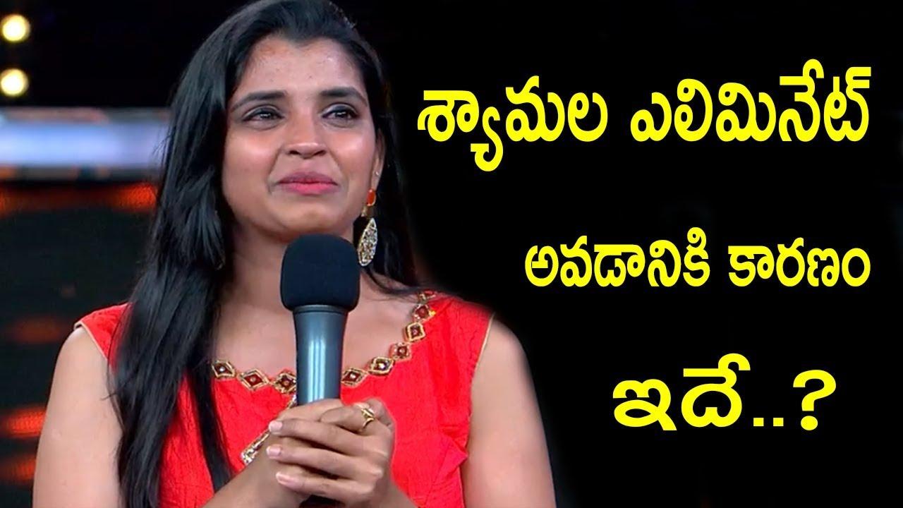 Big Boss 2 Telugu Episode 29 Highlights | Big Boss 2 Shyamala Elimination