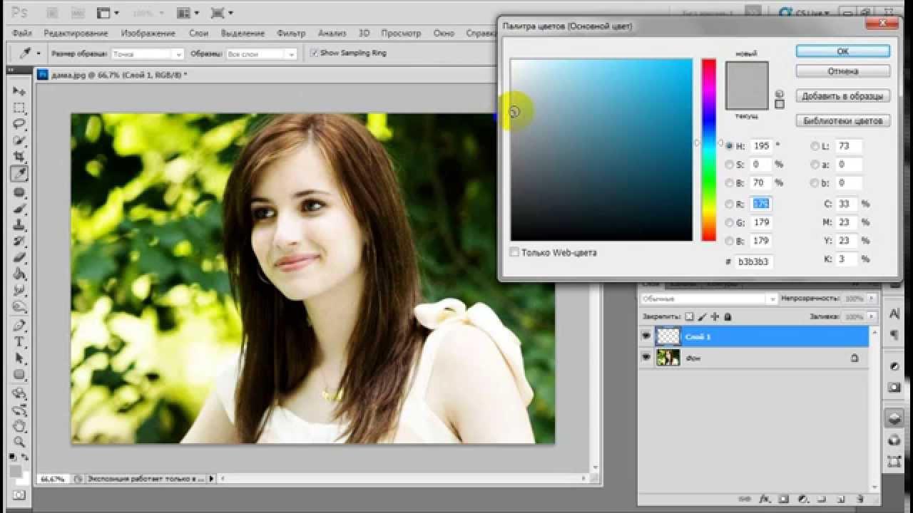 Фотошоп как сделать блондинку фото 652