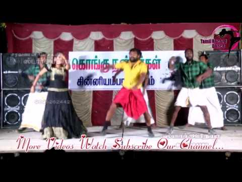 Tamil Record Dance 2017 / Latest tamilnadu village aadal padal dance / Indian Record Dance 2017  595