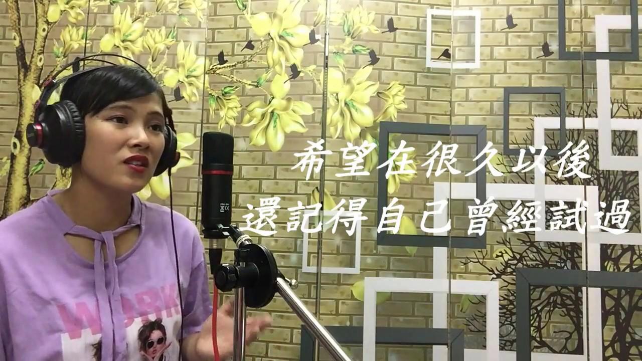 讓我愛上我-鄧福如((王麗雅julia翻唱歌曲))志氣電影片頭曲MV. - YouTube
