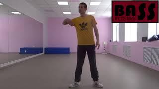 """г. Дальнегорск. Студия современных, спортивных танцев """" Bass Fitness """" Урок 3 - Waving"""