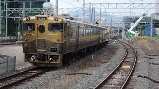 2019.3.01 JR長崎駅構内 或る列車(長崎コース 午前便終了後回送列車発車)♪