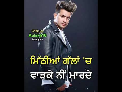 Adha pind   Gurj Sidhu  Single Track New Punjabi Song
