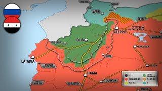 29 октября 2018. Военная обстановка в Сирии. Встреча глав России, Турции, Франции и Германии.