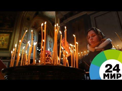 Христос родился и нам явился: в Армении отмечают Рождество и Крещение - МИР 24