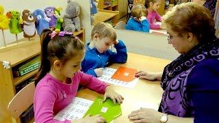 Обучение чтению – Занятия с логопедом для детей 5-7 лет